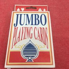 """Thumbnail of """"ジャンボプレイングカード"""""""