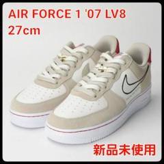 ナイキ NIKE AIR FORCE 1 07 LV8  27cm