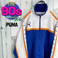 """Thumbnail of """"90's PUMA プーマ ヒットユニオン ヒットユニオン社 トラックジャケット"""""""