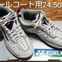 "Thumbnail of ""YONEX レディーステニス・バドミントンシューズ パワークッション搭載♪"""