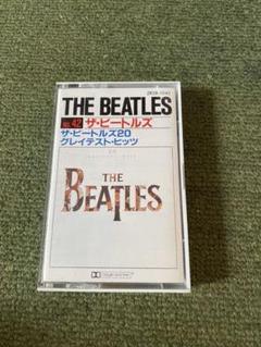 """Thumbnail of """"ビートルズ/グレイテスト・ヒッツ カセットテープ"""""""