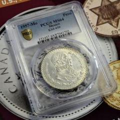 """Thumbnail of """"メキシコ1ペソ銀貨 PCGS MS64 未使用+クラス メキシコ銀貨 外国コイン"""""""