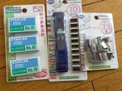 "Thumbnail of ""ハンディクリップ本体+ピン43個    ホッチキス針NO.10   3箱"""