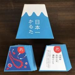 """Thumbnail of """"日本一かるた 中川政七商店"""""""