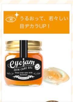"Thumbnail of ""eyejam アイジャム"""