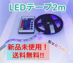 "Thumbnail of ""LEDテープライト2m イルミネーション USB 間接照明 ф"""
