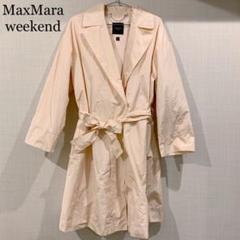 "Thumbnail of ""お値下げしました!スプリングコート maxmara weekend"""