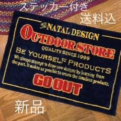 "Thumbnail of ""GO OUT × NATAL DESIGN ""WELCOME MAT"""""