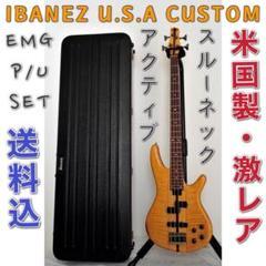"Thumbnail of ""激レア Ibanez U.S.A Custom Master Bass"""