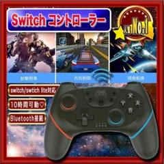 "Thumbnail of ""最新モデル スイッチコントローラー 連射機能付 ワイヤレス プロコン /"""