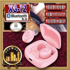 "Thumbnail of ""XG-12 ピンク ワイヤレスイヤホン 高音質 プレゼントA"""