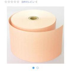 """Thumbnail of """"半額以下!小林カラーサーマルロール オレンジ 58mm×63m 20巻箱入"""""""