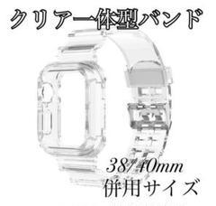 "Thumbnail of ""AppleWatch アップルウォッチ バンド ベルト カバー ケース 一体型g"""