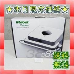 """Thumbnail of """"【1252】iRobot ロボット掃除機 ブラーバ 380j ほぼ新品"""""""
