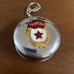 "Thumbnail of ""ロシアミリタリー風キーホルダーカップ"""