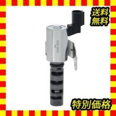 "Thumbnail of ""■未使用品■ トヨタ オイルコントロールバルブ 15330-46011 レクサス"""
