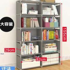 """Thumbnail of """"7本棚 書棚 大容量 カラーボックス ブックラック スライド本棚 収納ボックス"""""""