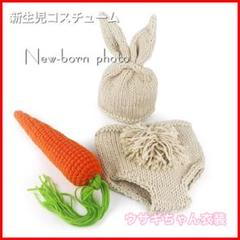 "Thumbnail of ""ベビー 赤ちゃん コスチューム 衣装 ウサギ ニューボンフォト 記念写真 セット"""