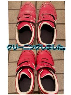 "Thumbnail of ""アシックス 安全靴 クリーニング済!!"""