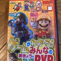 """Thumbnail of """"てれびげーむマガジン March2020 DVD"""""""