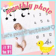 """Thumbnail of """"新品*ベビー フォトシーツ レターシーツ 百日"""""""