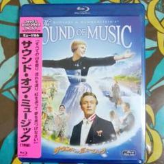 "Thumbnail of ""サウンド・オブ・ミュージック"""