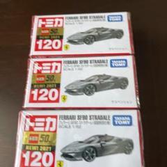 """Thumbnail of """"【初回特別仕様】【トミカ】No.120 フェラーリ SF90 ストラダーレ 3台"""""""