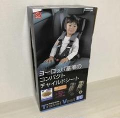 """Thumbnail of """"【しーよん様】トラベルベストEC  日本育児 コンパクトチャイルドシート"""""""