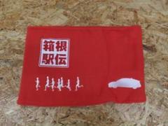 "Thumbnail of ""箱根駅伝 刺繍入り フリース ネックウォーマー 朱色 バーミリオン"""