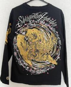 """Thumbnail of """"【最終値下げ】雅結 牙狼 コラボ 刺繍 ロングTシャツ Lサイズ"""""""