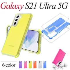 """Thumbnail of """"Galaxy S21ケース 半透明 シンプル 多重構造 耐衝撃 B0126b"""""""