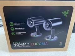 """Thumbnail of """"Razer NOMMO CHROMA"""""""