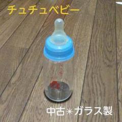 "Thumbnail of ""2.3度使用✴中古✴哺乳瓶"""