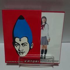 """Thumbnail of """"少年頭脳カトリ"""""""