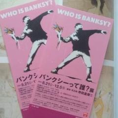 "Thumbnail of ""バンクシーって誰?展"""
