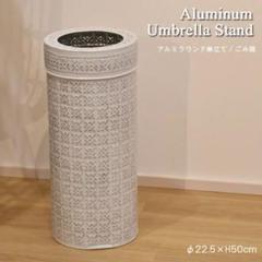 "Thumbnail of ""【訳あり】バリ島アルミ傘立てH50cm 通常9,350円がなんと!"""