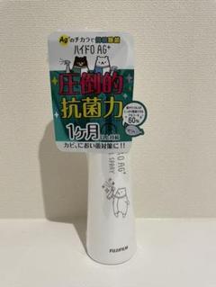 "Thumbnail of ""Hydro Ag+スプレー 富士フイルム"""