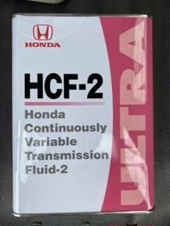"Thumbnail of ""ホンダ純正トランスミッションフルードHCF-2 4L"""
