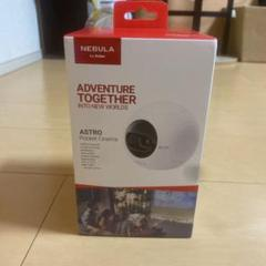 "Thumbnail of ""NEBULA byAnker ASTRO Poket Cinema"""
