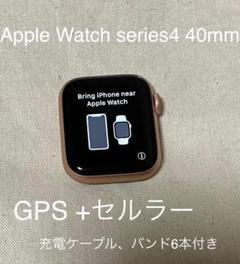 "Thumbnail of ""Apple Watch series4 ゴールド"""