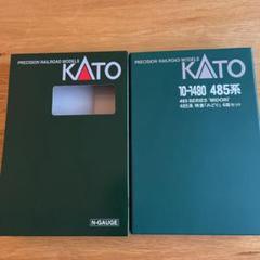 "Thumbnail of ""KATO 10-1480 485系 特急みどり4両セット③"""