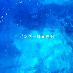 """Thumbnail of """"新品★ウイング/ワコール ブラジャー マッチミーブラ B70★送料無料!"""""""