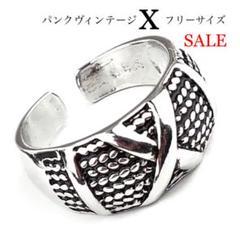 """Thumbnail of """"SALE【フリーサイズ】パンクヴィンテージ調:Xモチーフリング"""""""