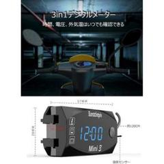 "Thumbnail of ""バイクデジタル時計 電圧 湿度 防水 ブルー ワンタッチ スクーター"""