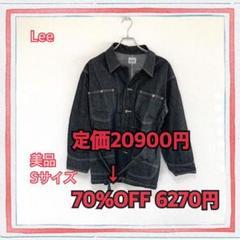 "Thumbnail of ""定価20900円【未使用品】LEE デニムジャケット レディース"""