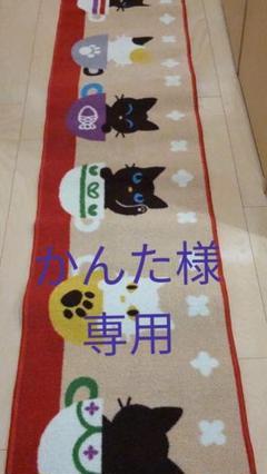 """Thumbnail of """"7匹の猫(ΦωΦ)柄マット"""""""