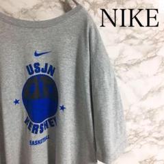 "Thumbnail of ""【ビッグサイズ】ナイキ バスケ ビッグプリント半袖Tシャツ 3XL グレー"""