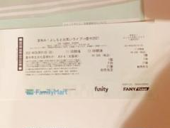 "Thumbnail of ""8月1日豊中 チケット1枚 本日のみ出品"""