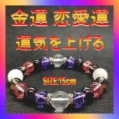 """Thumbnail of """"۞【水晶 白翡翠 スモーキークォーツ】パワーストーン ブレスレット"""""""