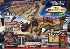 "Thumbnail of ""一番くじ MONSTERHUNTER モンスターハンター"""
